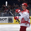 OSTRAVA, CZECH REPUBLIC - MAY 9: Denmark's Nicholas Jensen #48 celebrates after scoring Team Denmark's first goal of the game during preliminary round action at the 2015 IIHF Ice Hockey World Championship. (Photo by Richard Wolowicz/HHOF-IIHF Images)